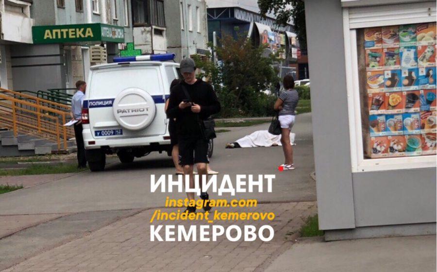 Фото: в Кемерове возле крупного ТЦ обнаружили тело мужчины