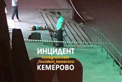 Фото: молодая кемеровчанка трагически погибла у многоэтажки
