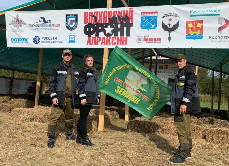 Молодые горняки «СУЭК-Кузбасс» поучаствовали в международной экспедиции
