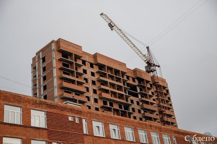 Скандально известного кузбасского застройщика признали банкротом