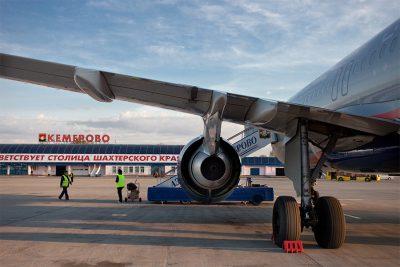 Москвич прилетел в Кемерово и сразу получил штраф