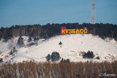 Кемеровостат: в Кузбассе горожане моложе жителей деревень