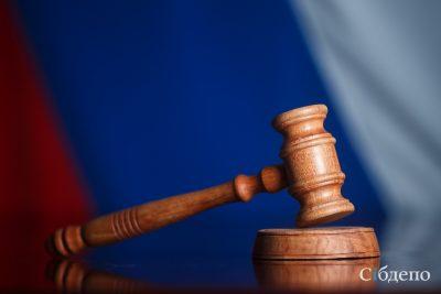 В Кемерове зам главврача через суд отменила выговор