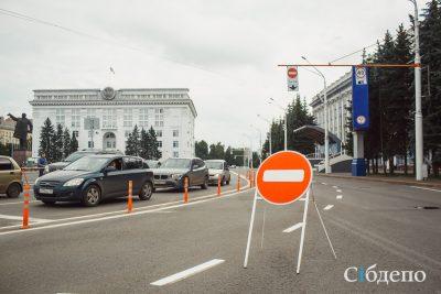 В центре Кемерова перекроют движение