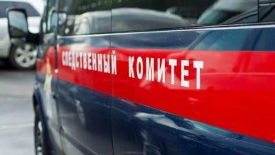 Следком возбудил уголовное дело после нападения на адвоката в центре Кемерова