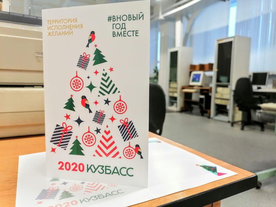 «Ростелеком» выпустил открытки для телеграмм «В Новый год вместе»