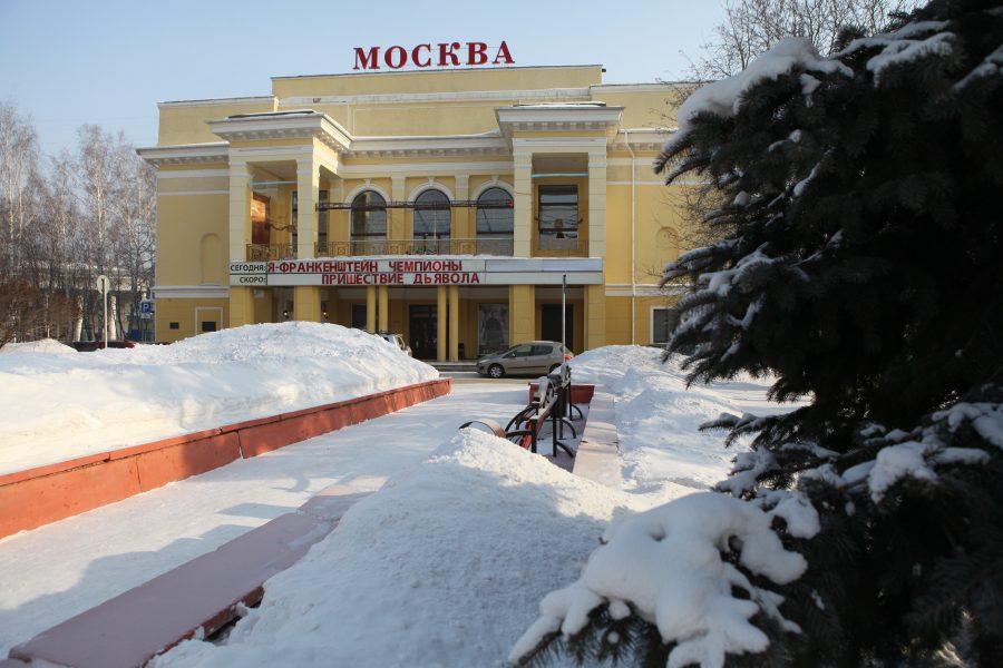 Кемеровскую «Москву» продают почти за 105 млн рублей