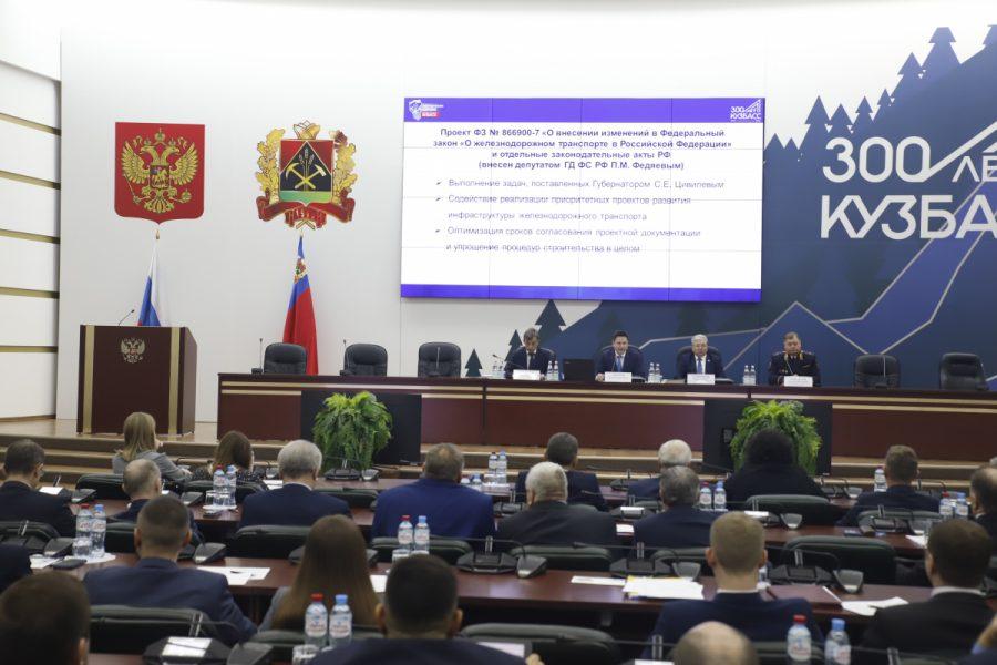 30 парламентариев Кузбасса проголосовали за поправки в Конституцию