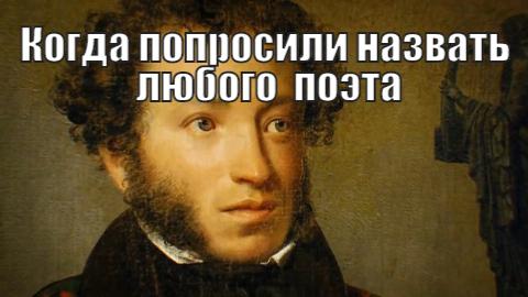 Он приходит на ум первым. Зачем девушка из Мариинска путешествует по странам и рассказывает о Пушкине?