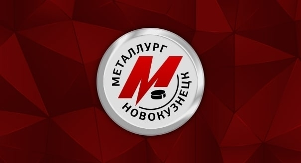Сергей Мяус хочет оставить «Новокузнецкий Металлург» в Кузбассе