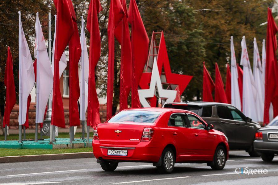 Фото: осень пришла в Кемерово